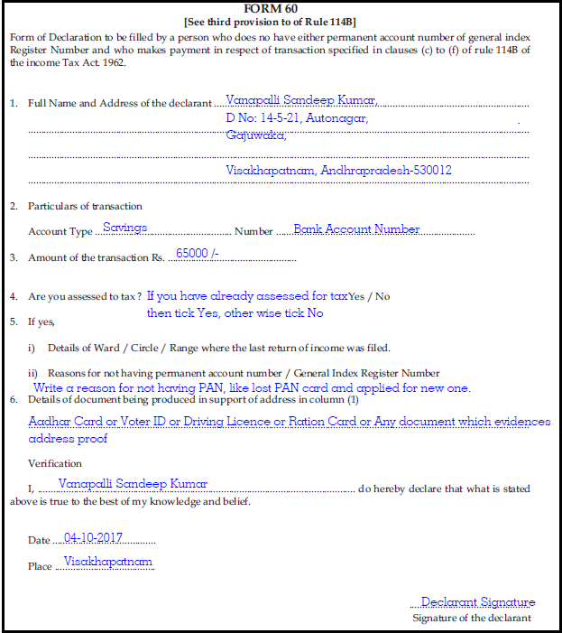 Sample Filled Form 60 | How To Fill Form 60 | Download Form 60